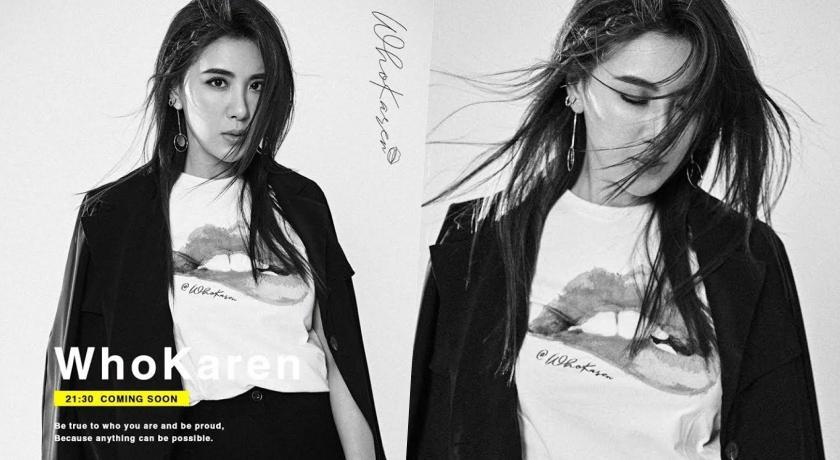 小禎推個人服飾品牌「XXL也能穿」!首波美照釋出網讚:正翻了!