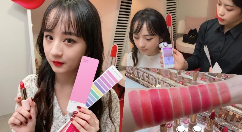 黃皮膚適合什麼唇色?韓國最新「膚色檢測儀」3分鐘告別選色障礙!
