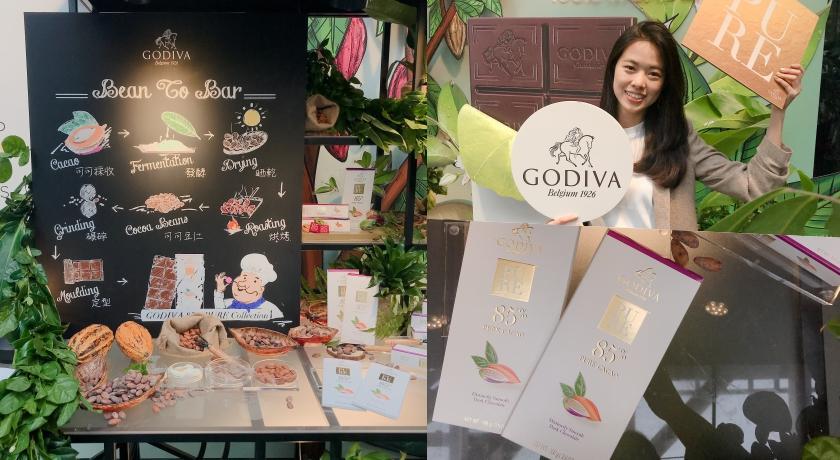 愛吃巧克力不怕胖!Godiva推出「85%黑巧克力」濃醇口感超誘人!
