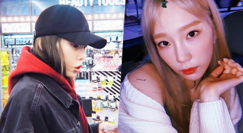 野生太妍藥妝店遭捕獲!素顏被偷拍:好像剛出道的嫩妹!