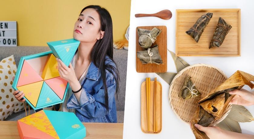 「美女大胃王」千千也出粽子啦!水哦情意粽五種口味、飽滿餡料超過癮!