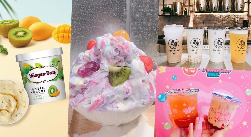 「小女警聯名杯、彩虹雪冰太可愛!」夏日冰品、手搖大戰比誰更有梗