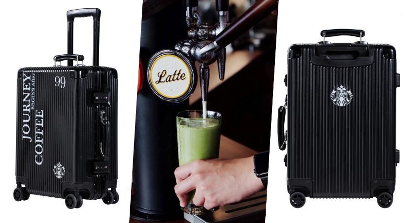 星巴克首度推出「旅程行李箱」!每個都有專屬編號,極限量粉絲必搶!