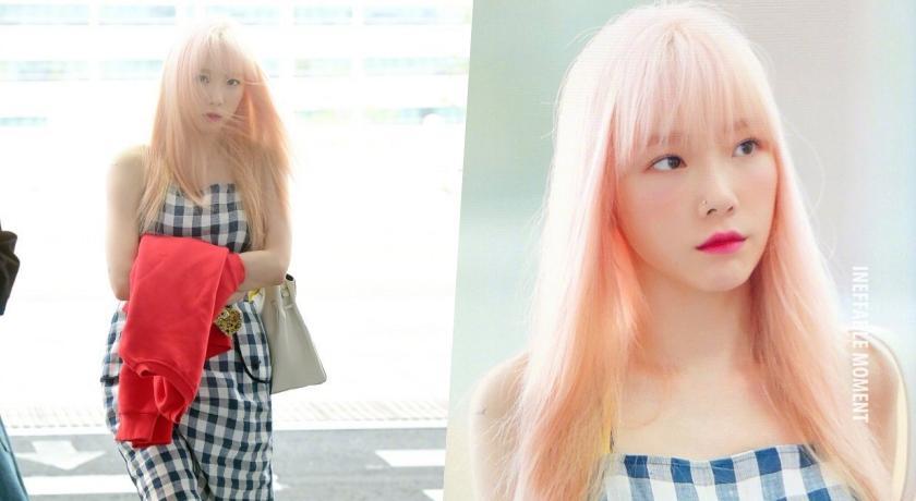 太妍 / 草莓奶茶金 / CG髮色完美呈現