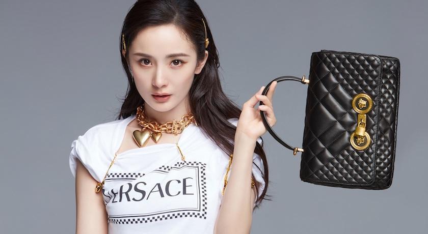 「帶貨女王」楊冪再接下Versace代言!網友卻滿頭問號:這哪位?