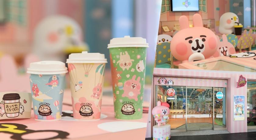 連杯子都有滿滿卡娜赫拉!超商推出今夏最萌粉紅聯名店