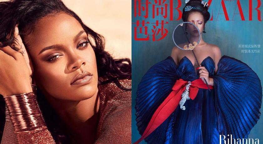蕾哈娜追「大花臉」流行登上知名時尚雜誌!網友吐槽:色盲嗎?