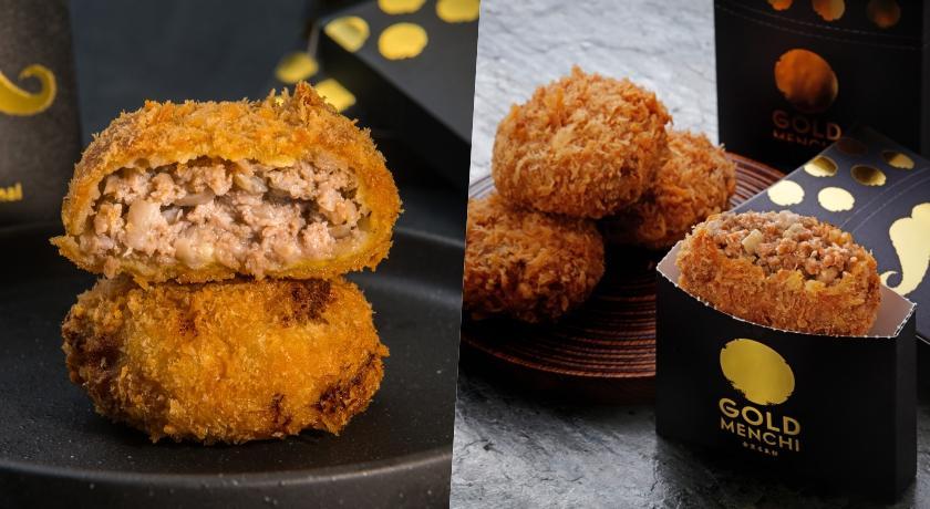 賣破50萬顆的日本炸肉餅!再推出「松露和牛」奢華新口味