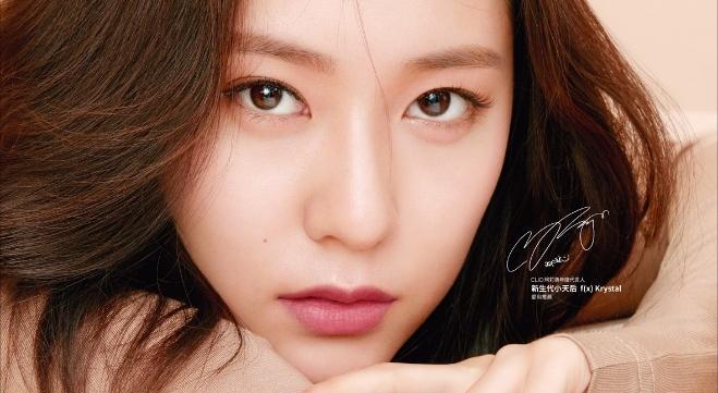 Krystal最新美照網瘋傳!粉絲都在問:為什麼水晶雙唇超迷人?