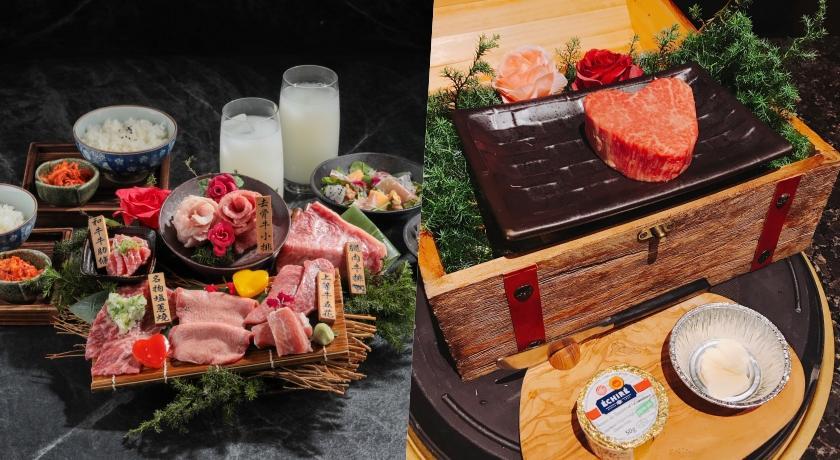 浮誇寶盒打開來有愛心型牛排...老乾杯七夕限定套餐太浪漫了