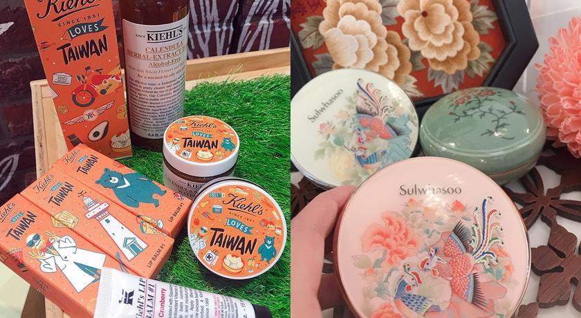 鐵粉每年必收!雪花秀鳳凰于飛彩妝、Kiehl's愛台灣系列,光包裝就值得買一波!