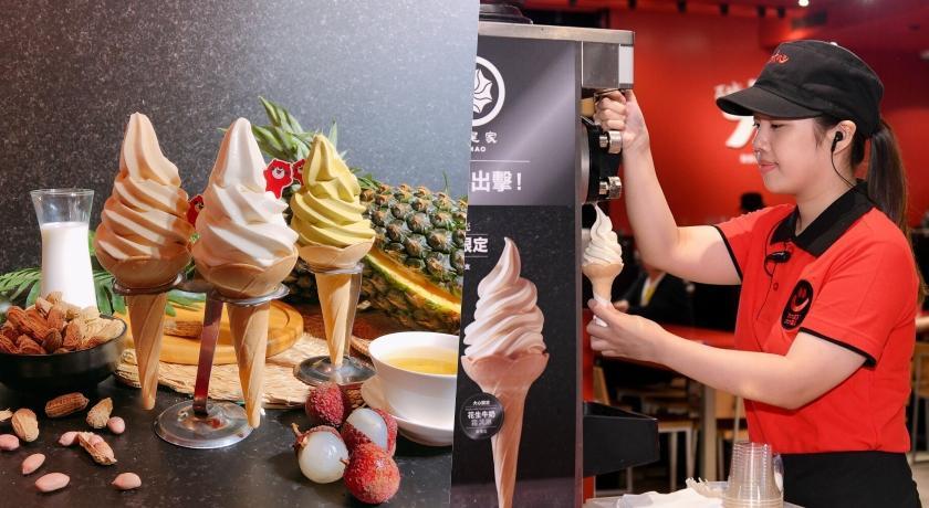不用去台南也能吃到!大心合作蜷尾家推三款夏日「限定霜淇淋」!
