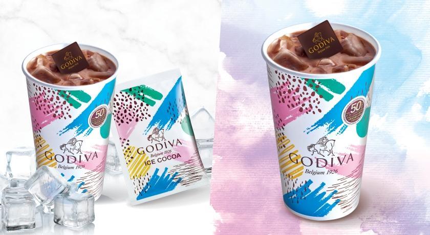 GODIVA聯名可可終於變冰了!濃郁巧克力、滿滿鮮奶今夏必喝
