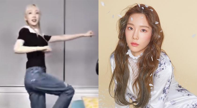(有片)太妍直播無預警熱舞!瞬間展現「白皙蠻腰」鐵粉狂截圖