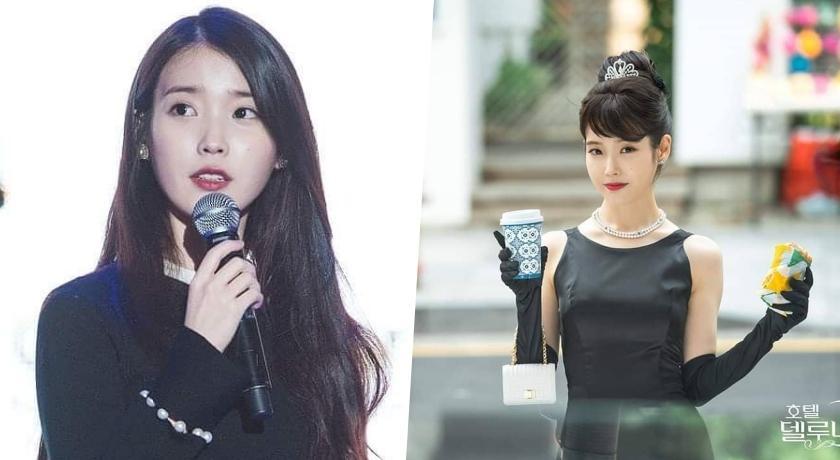 《德魯納酒店》IU性感轉型美翻!「未出道嫩照」曝光粉傻眼:認不出