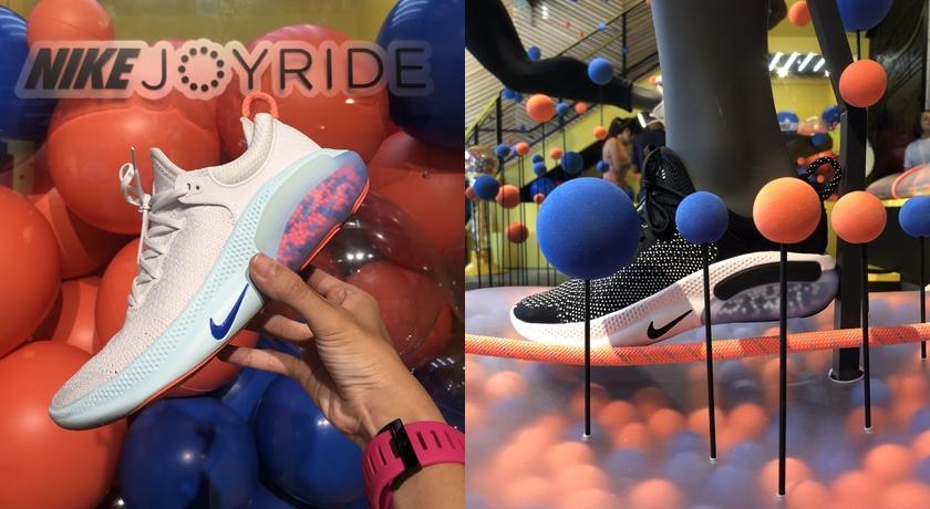 鞋底的「小珠珠」超可愛!NIKE Joyride 全新科技讓跑步更舒服