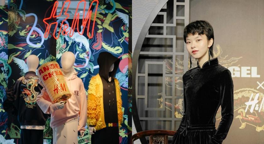 H&M全新設計師聯名系列9月登場!超浮誇功夫裝裡竟然「臥虎藏龍」