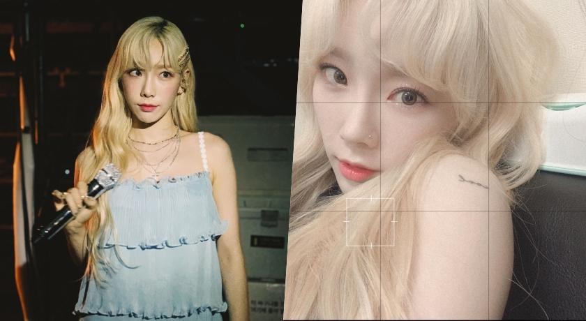 太妍榮登韓國大咖導演「最愛女星」!除了長得漂亮還有3大理由...