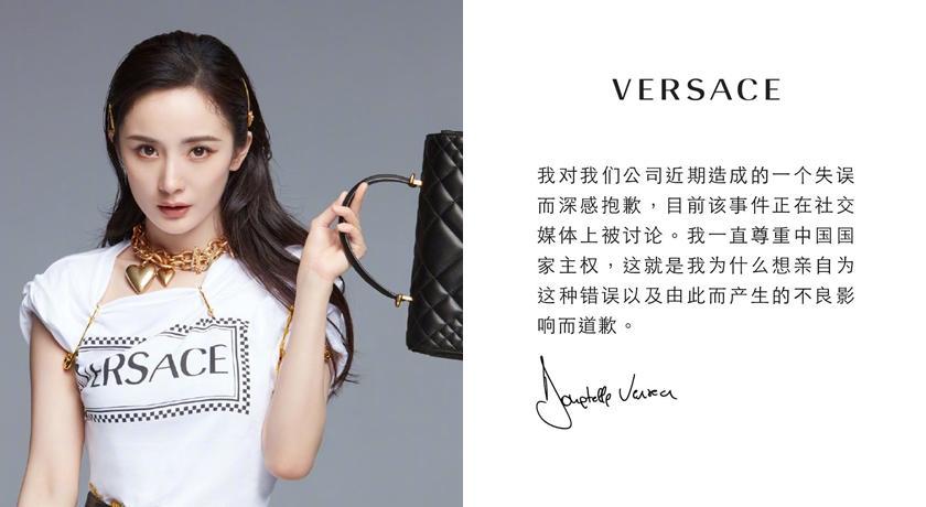 Versace 被中國逼道歉!引「激烈網戰」台、港網友連線罵翻