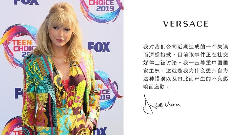 美國藝人也遭殃!中國網友發動「愛國脫粉」因泰勒絲穿辱中品牌