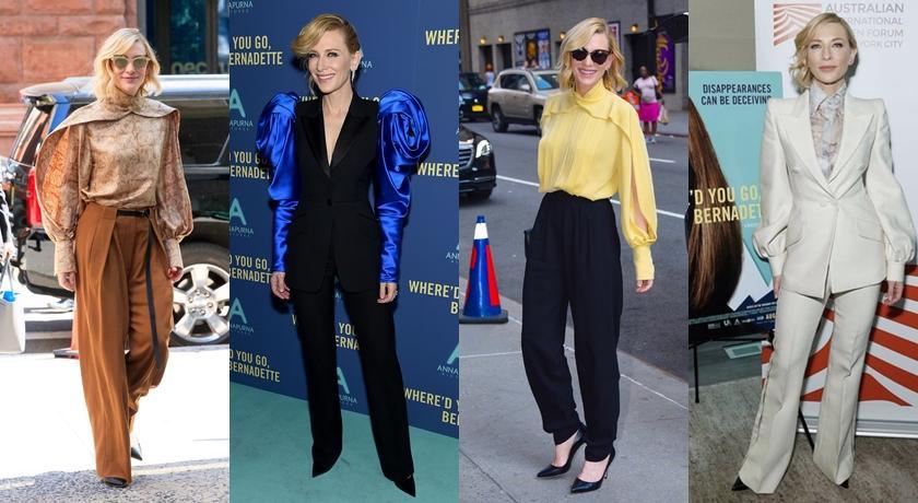 凱特布蘭琪西裝外套「中空單穿」性感激增!單日換裝六套超驚人