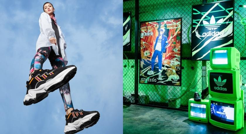 adidas Originals打造夏季潮流地標!與吳卓源、ØZI一起體驗時尚跨界魅力