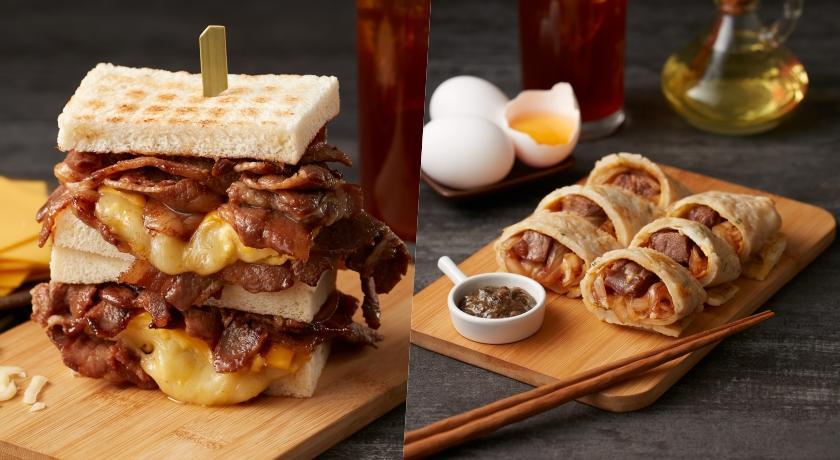 松露角切牛排包進蛋餅裡!台北必吃早餐店推出超邪惡聯名商品