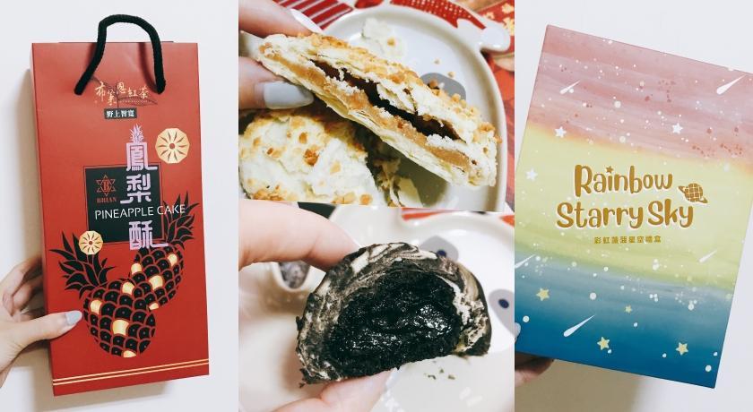 太陽餅包福源花生醬、布萊恩紅茶鳳梨酥...2019中秋月餅跨界超有梗