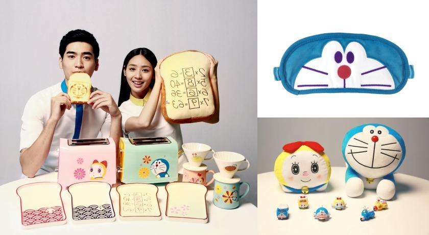 記憶吐司盤子必收!超商集點推出「哆啦A夢神奇道具」每一樣都可愛