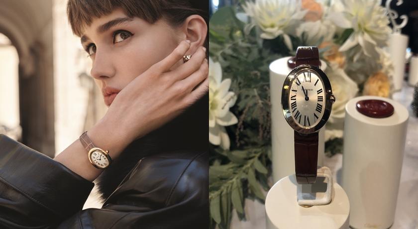 擁有浪漫橢圓外型的腕錶取名為「浴缸」!戴上它時尚個性感激增