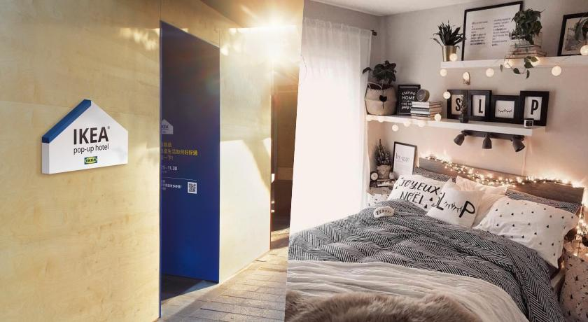 IKEA開飯店了!全台首間快閃旅店神還原展間...限時讓你免費住