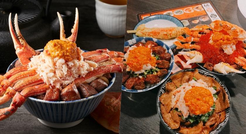 整隻松葉蟹覆蓋在牛排丼上...「蟹飽王丼」讓你不怕痛風也要吃!