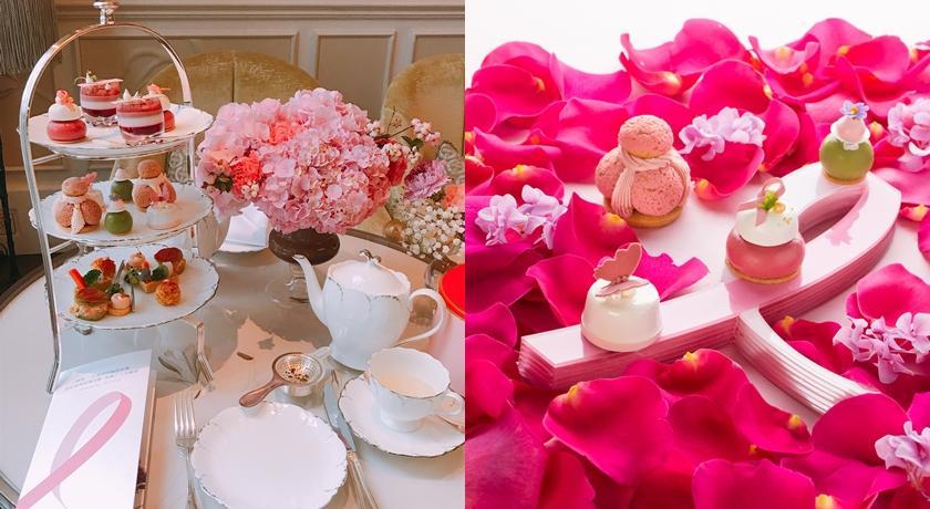 全球最夯「紅寶石巧克力」吃得到!雅詩蘭黛x青隅 粉紅絲帶下午茶每一口都怦然心動