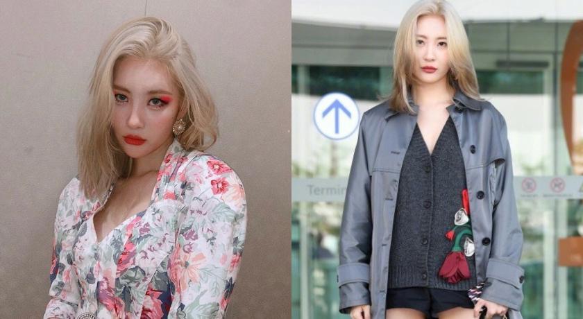 增肥10KG仍是韓國第一美腿?宣美「零修圖」機場時尚照驚呆網友