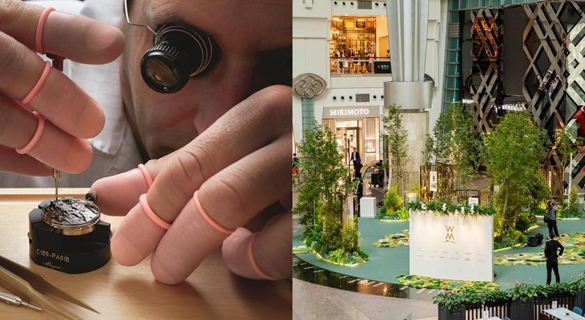 體驗製錶工匠的工藝!彷彿置身瑞士的腕錶展處處都是打卡熱點