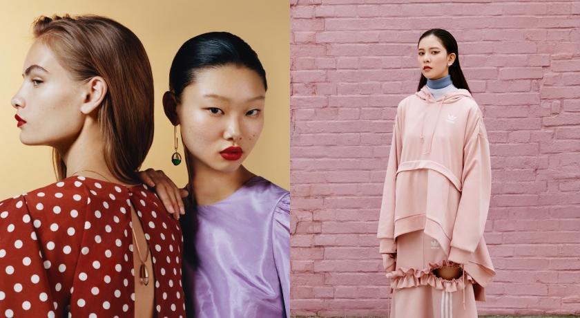 adidas Originals找上韓國設計師聯名!韓妞、歐尼粉色縐褶風又要燒荷包了
