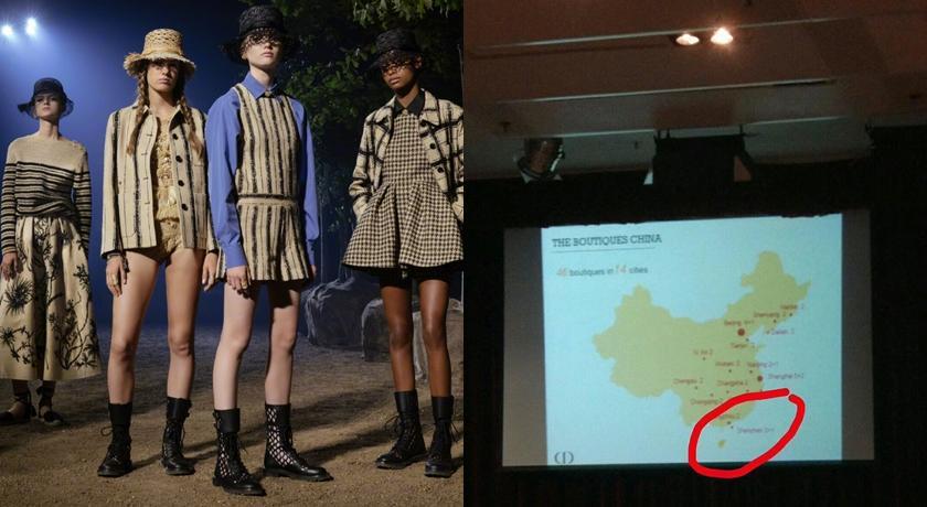 地圖不見台灣中國玻璃心又碎!Dior 半夜發聲明:支持一個中國