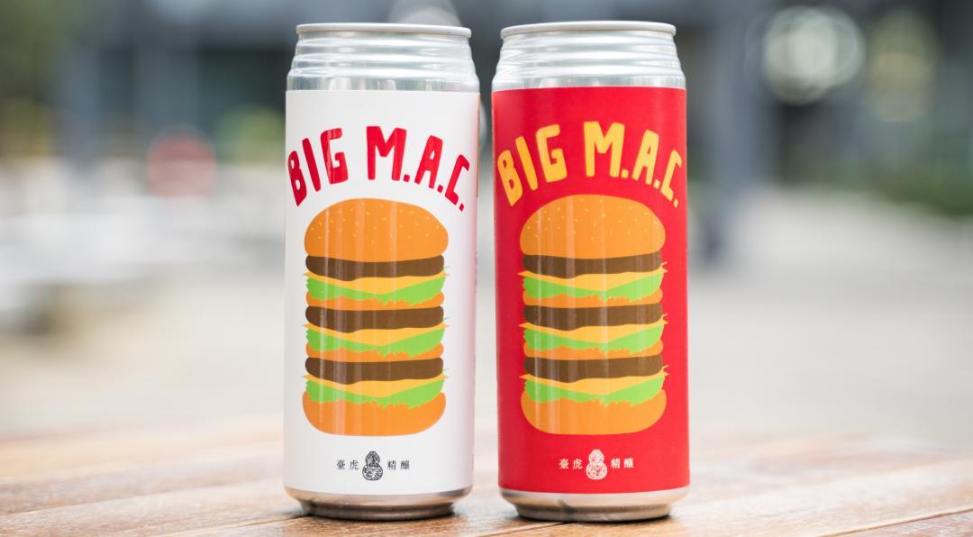 當大麥克變成罐裝啤酒?豪邁強勁的風味獲得日本啤酒大賽銀牌賞