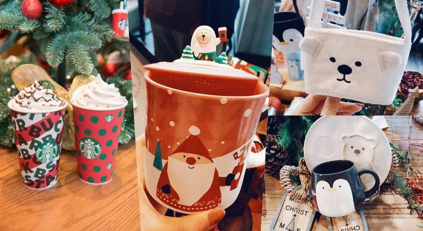 北極熊杯套、馬克杯都超可愛必收!星巴克耶誕限定溫暖繽紛光看就融化