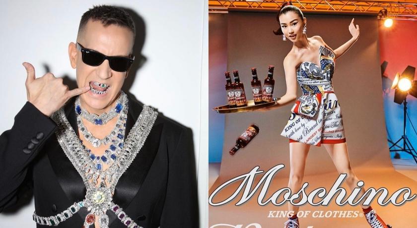 啤酒瓶變手拿包!Moschino攜手百威啤酒推超幽默膠囊系列