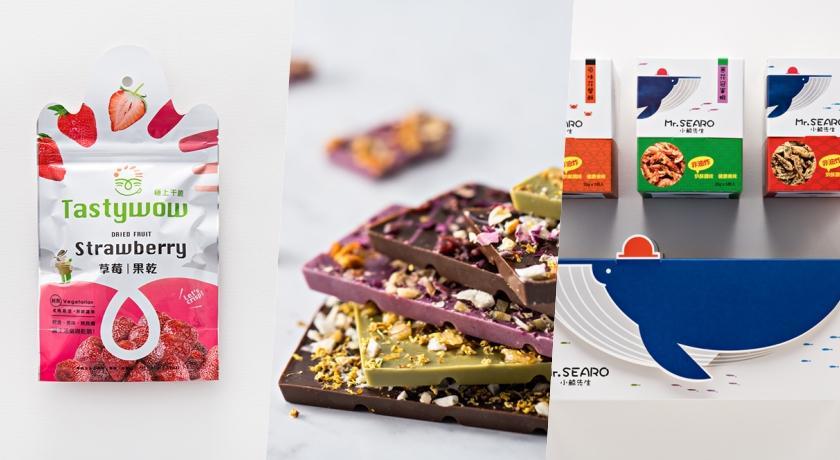 以阿里山雲彩為靈感的巧克力!這些「打卡系零食」通通都是期間限定