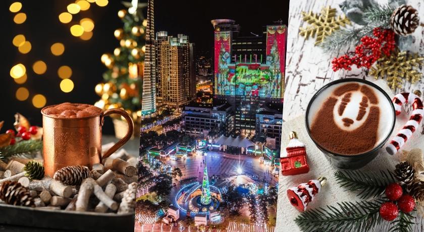 新北最浪漫高空酒廊推「夢幻調飲」!一次把耶誕城看好看滿