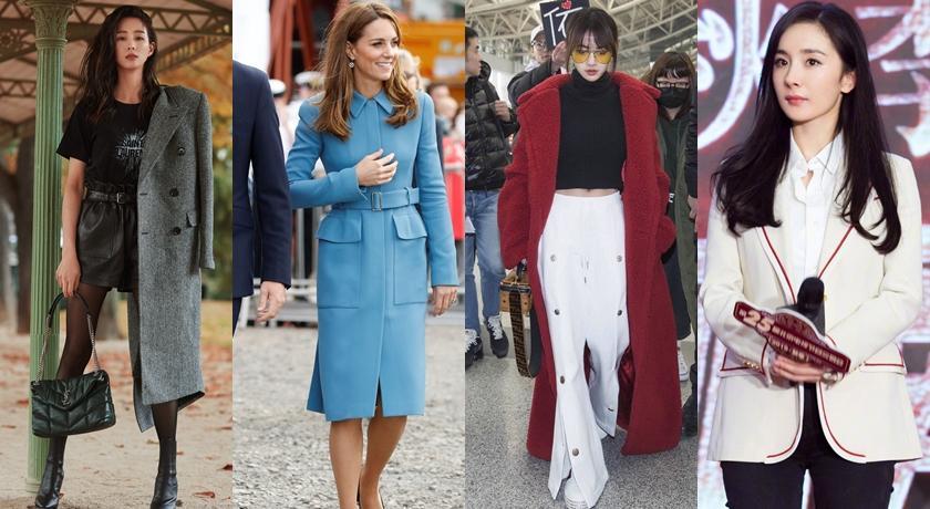 凱特王妃、迪麗熱巴也在穿!衣櫥裡必備「這四件」基本款外套