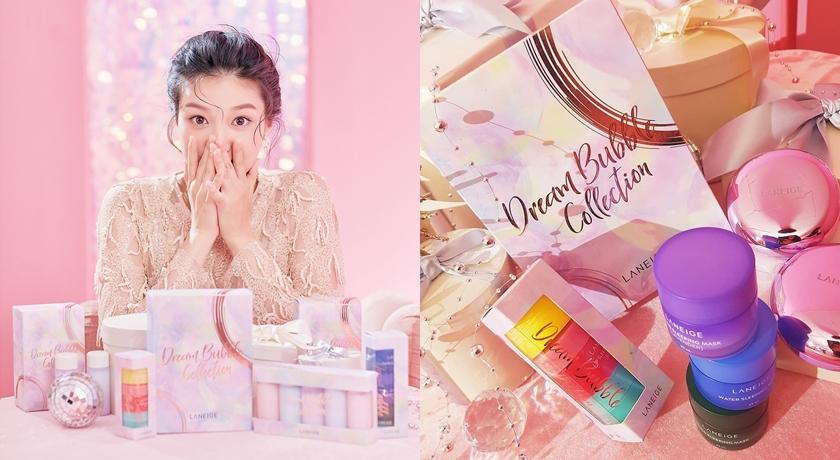 2019耶誕》牛奶水、晚安泡泡...Laneige 特製美肌特調!閨蜜交換禮物首選