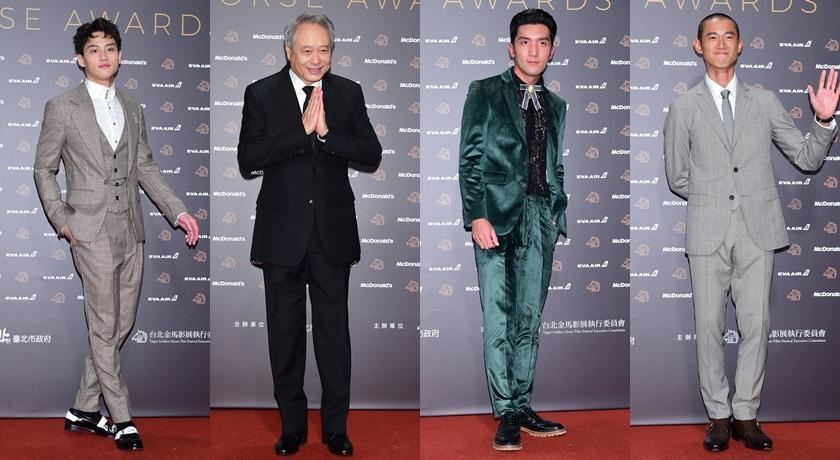 【金馬紅毯9】太難了選不出來!時尚達人評紅毯只選得出「二帥」