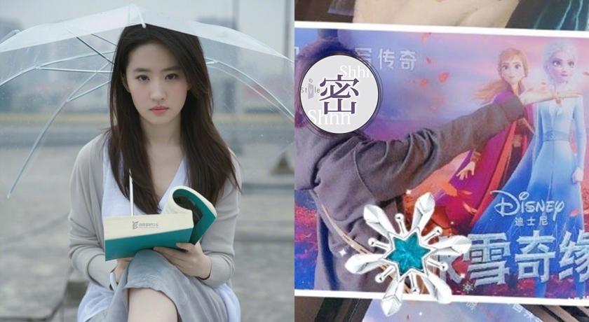 劉亦菲私下「素顏無P照」曝光!太真實狀況讓人全看傻