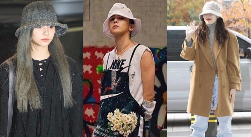 韓國明星全都在戴「漁夫帽」!周子瑜、GD、泫雅也靠它撐氣場