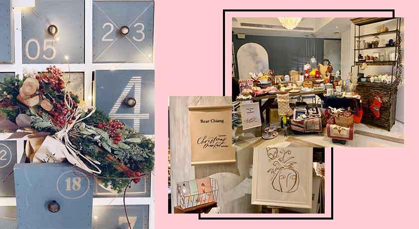 星級美食、現烤餅乾、交換禮物...好吃好玩通通有!到耶誕市集來一場浪漫的相遇