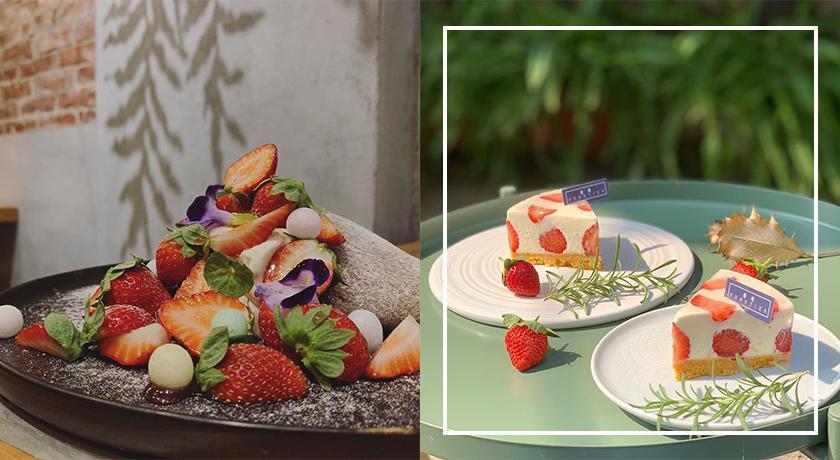 草莓季回歸!全網暴動只為這幾款「絕美甜點」!