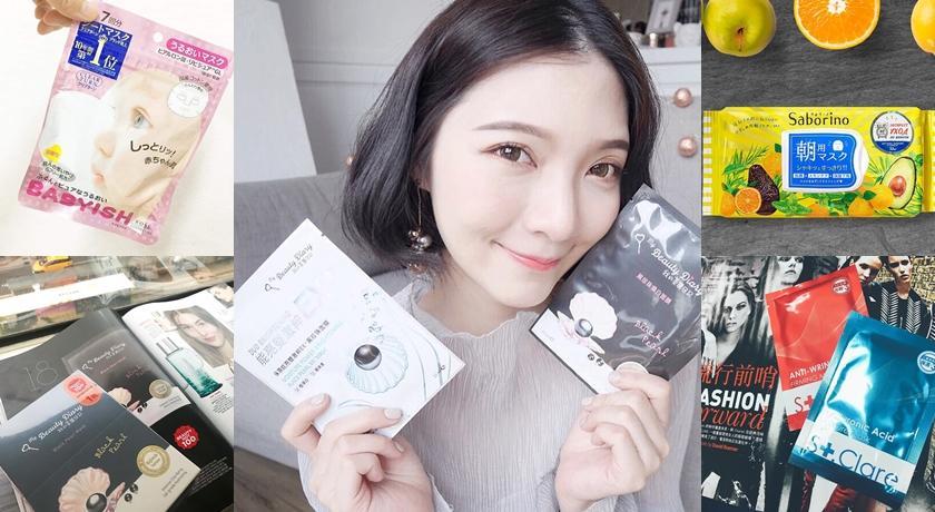 日系藥妝店 2019 保養品熱賣排行榜揭曉!前10強「唯二例外」都是面膜的天下
